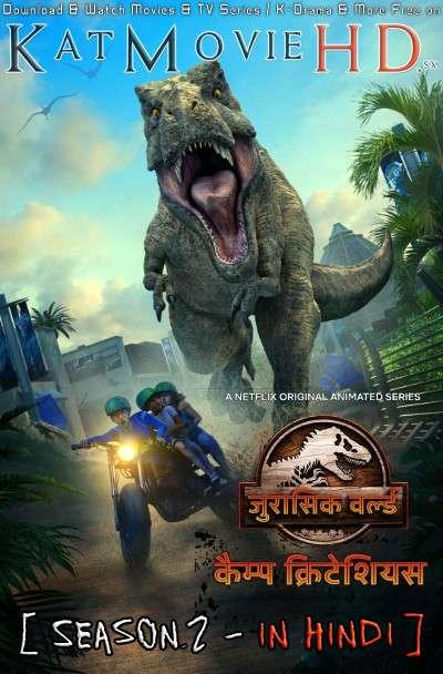 Jurassic World: Camp Cretaceous (Season 2) Hindi Dubbed (5.1 DD) [Dual Audio] WEB-DL 720p HD [Netflix Series]