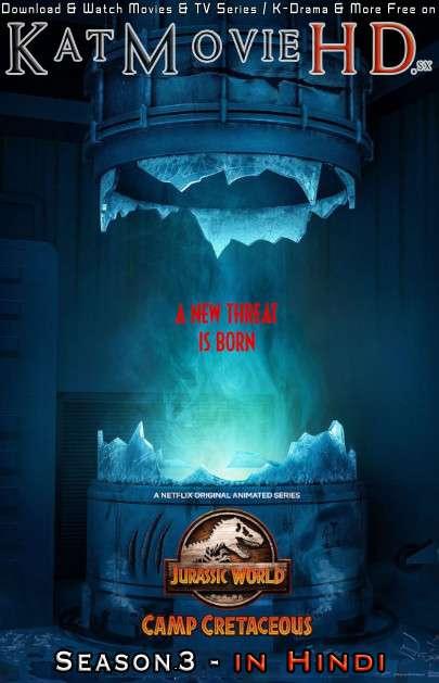 Jurassic World: Camp Cretaceous (Season 3) Dual Audio [ Hindi 5.1 – English ] 480p 720p HDRip | Jurassic World: Camp Cretaceous Netflix Series