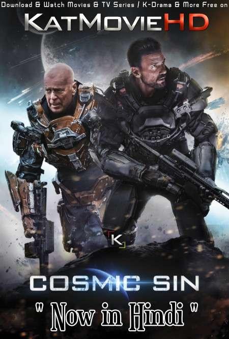 Download Cosmic Sin (2021) Web-DL 720p & 480p Dual Audio [Hindi Dub – English] Cosmic Sin Full Movie On Katmoviehd.sx