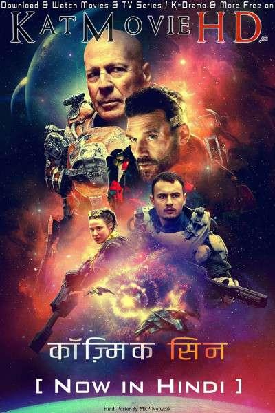 Cosmic Sin (2021) Hindi Dubbed (2.0 ORG) [Dual Audio] WebRip 1080p 720p 480p HD [Full Movie]