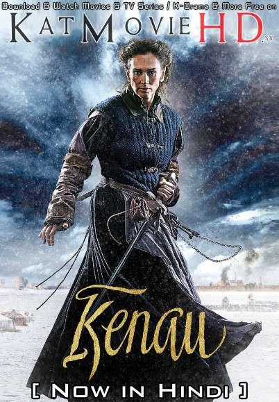 Kenau (2014) Dual Audio [Hindi Dubbed (ORG) & Dutch] BluRay 1080p 720p 480p HD [Full Movie]