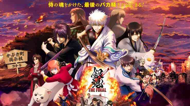 Download Gintama The Final (2021) Movie [Eng Subbed]