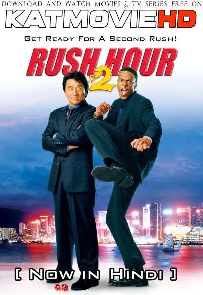 Rush Hour 2 (2001) [Dual Audio] [Hindi Dubbed (ORG) & English] BluRay 720p & 480p HD [Full Movie]