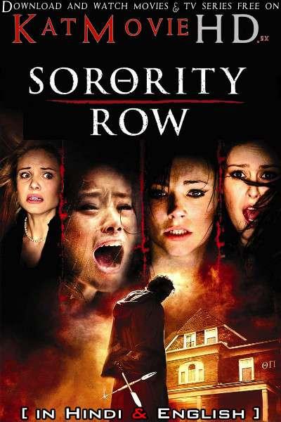 Sorority Row (2009) [Dual Audio] [Hindi Dubbed (ORG) & English] BluRay 1080p 720p 480p HD [Full Movie]