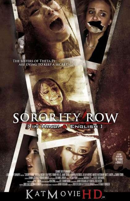 Download Sorority Row (2009) BluRay 480p 720p 1080p Dual Audio (Hindi & English) [Slasher Film]Watch Sorority Row Full Movie Online free