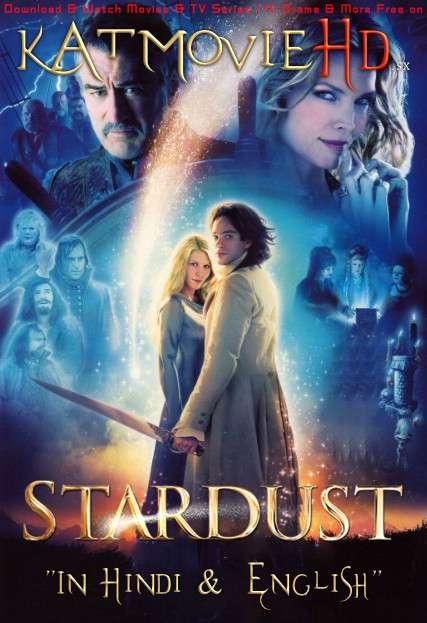 Stardust (2007) Dual Audio [Hindi Dubbed (ORG) & English] BluRay 1080p 720p 480p HD [Full Movie]