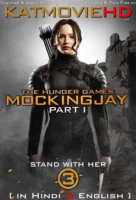 The Hunger Games 3: Mockingjay Part 1 (2014) Hindi Dubbed [Dual Audio] BluRay 1080p 720p 480p HD [Full Movie]