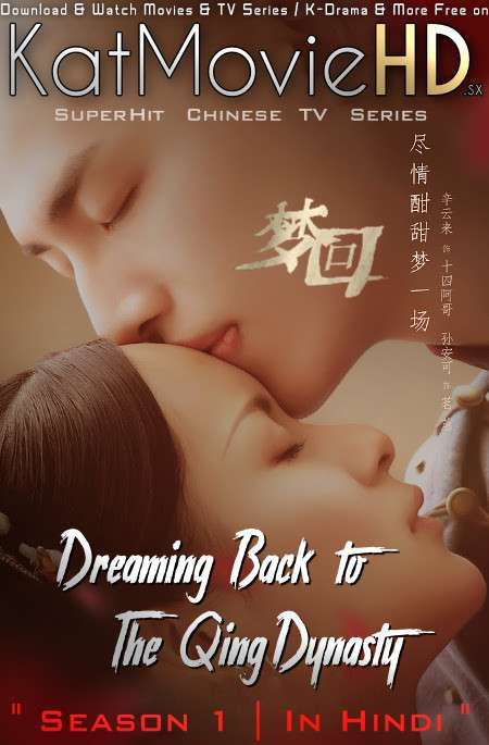 Dreaming Back To The Qing Dynasty (Season 1) Hindi Dubbed (ORG) WebRip 720p & 480p HD (Chinese TV Series) [EP 31-35 Added]