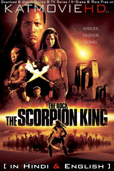 The Scorpion King (2002) Hindi Dubbed (ORG) [Dual Audio] BluRay 1080p 720p 480p HD [Full Movie]
