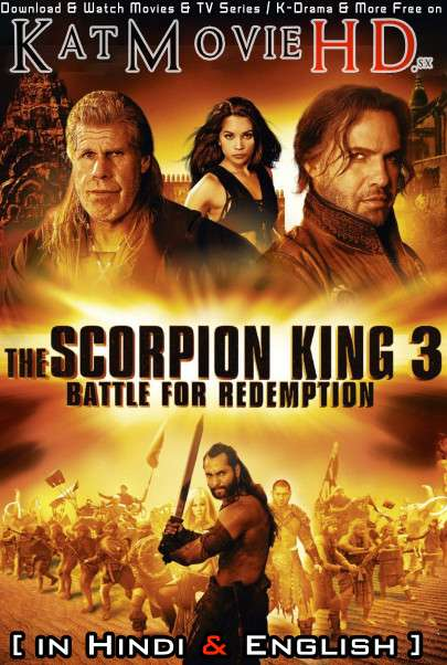 The Scorpion King 3: Battle for Redemption (2012) Hindi Dubbed (ORG) [Dual Audio] BluRay 1080p 720p 480p [HD]