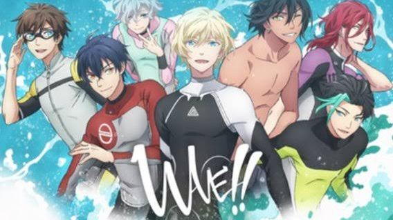 WAVE Let's go surfing (Season 01) [Eng Subbed] Download