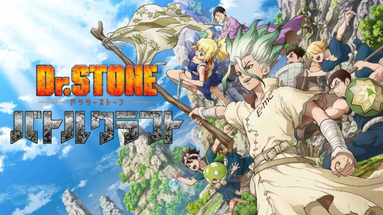 Dr. STONE (All Seasons 01-02 + Special) [Eng Subbed] Download