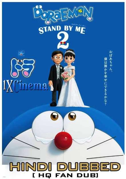 Stand by Me Doraemon 2 (2020) Hindi (Fan Dub) [Dual Audio] WEB-DL 720p [Anime Film]