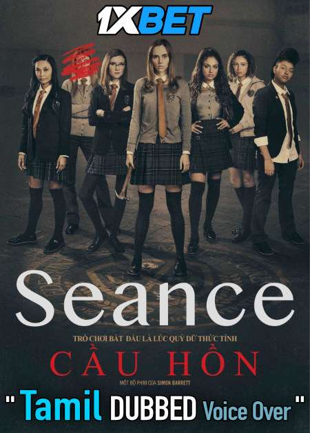 Seance (2021) Tamil Dubbed (Voice Over) & English [Dual Audio] WebRip 720p [1XBET]