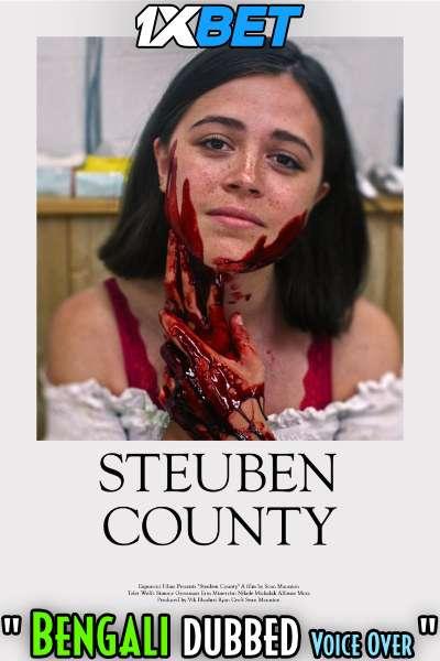 Steuben County (2020) Bengali Dubbed (Voice Over) WEBRip 720p [Full Movie] 1XBET
