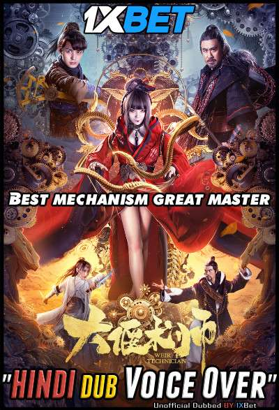 Best mechanism great master (2020) Hindi (Voice Over) Dubbed+ Chinese [Dual Audio] WebRip 720p [1XBET]