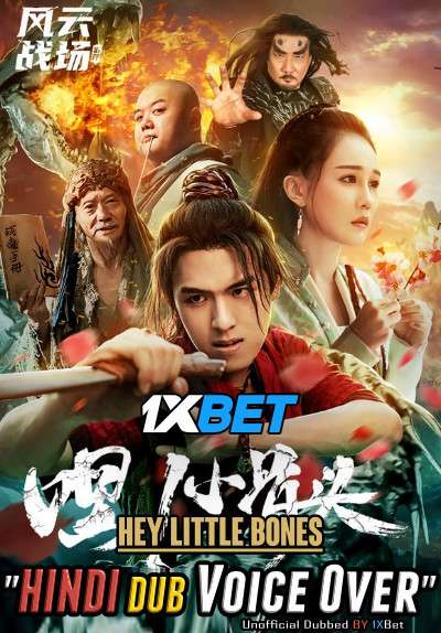 Hey Little Bones (2020) Hindi (Voice Over) Dubbed+ Chinese [Dual Audio] WebRip 720p [1XBET]