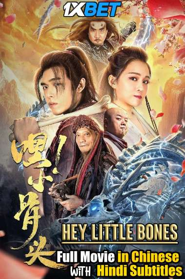 Hey Little Bones (2020) Full Movie [In English] With Hindi Subtitles | WebRip 720p [1XBET]