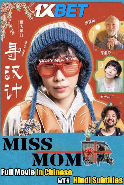 Miss Mom (2021) Full Movie [In Chinese] With Hindi Subtitles | WebRip 720p [1XBET]