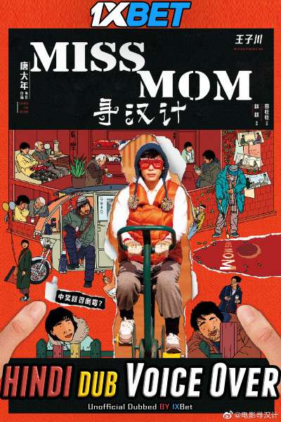 Miss Mom (2021) WebRip 720p Dual Audio [Hindi (Voice Over) Dubbed + Chinese] [Full Movie]
