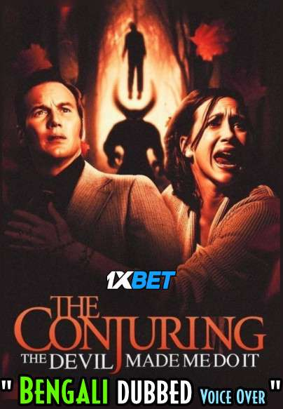 The Conjuring 3: The Devil Made Me Do It (2021) Bengali Dubbed (Voice Over) WEBRip 720p [1XBET]