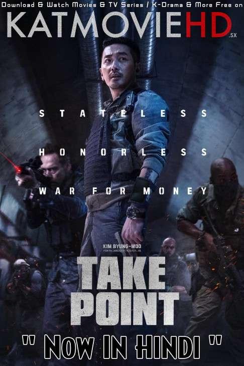 Take Point (2018) Hindi Dubbed (ORG) [Dual Audio] BluRay 1080p 720p 480p HD [Full Movie]