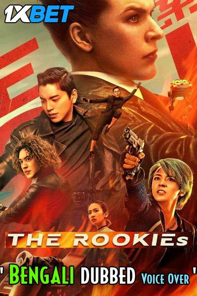 The Rookies (2019) Bengali Dubbed (Voice Over) BDRip 720p [Full Movie] 1XBET