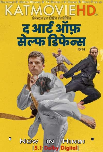 The Art of Self-Defense (2019) Hindi Dubbed (5.1 DD) [Dual Audio] BluRay 1080p 720p 480p HD [Full Movie]