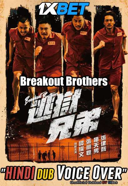 Breakout Brothers (2020) Hindi (Voice Over) Dubbed + Chinese [Dual Audio] BluRay 720p [1XBET]
