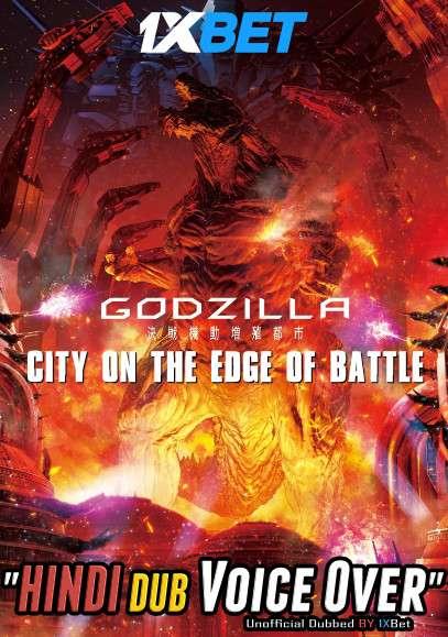 Godzilla: City on the Edge of Battle (2018) WebRip 720p Dual Audio [Hindi (Voice Over) Dubbed + Japanese] [Full Movie]