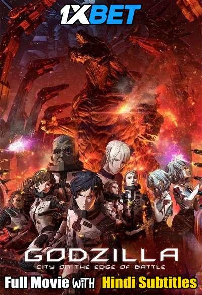 Godzilla: City on the Edge of Battle (2018) Full Movie [In Japanese] With Hindi Subtitles | WebRip 720p [1XBET]
