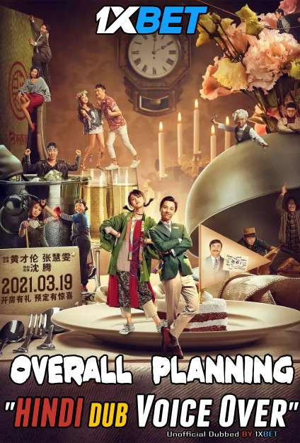 Overall Planning (2021) Hindi (Voice Over) Dubbed+ Chinese [Dual Audio] WebRip 720p [1XBET]