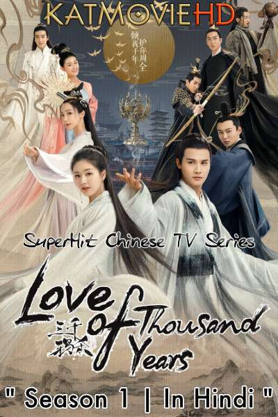Love of Thousand Years (Season 1) Hindi Dubbed (ORG) WebRip 720p & 480p HD (Chinese TV Series) [EP 16-20 Added]