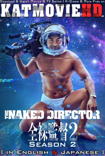 [18+] The Naked Director: Season 2 Complete Dual Audio [English Dubbed + Japanese] + ESubs | WEB-DL 1080p 720p 480p [HD]