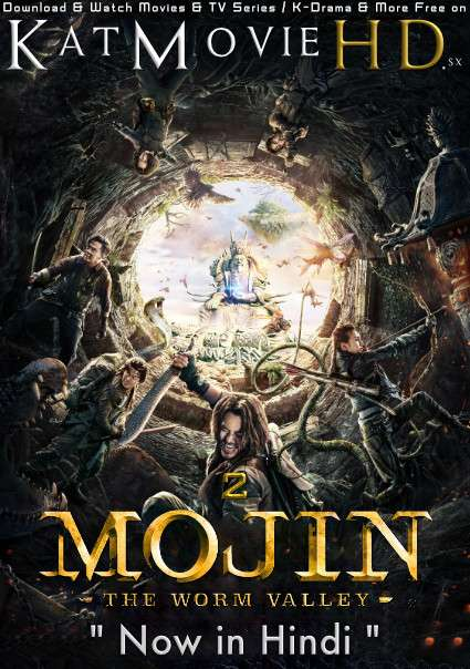 Mojin 2: The Worm Valley (2018) Hindi Dubbed (ORG) [Dual Audio] BluRay 1080p 720p 480p HD [Full Movie]