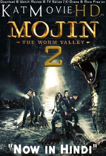 Download Mojin: The Worm Valley (2018) BluRay 720p & 480p Dual Audio [Hindi Dub – Chinese] Mojin: The Worm Valley Full Movie On Katmoviehd.sx