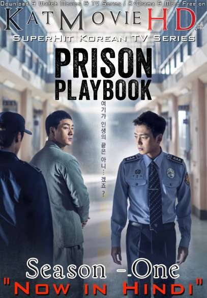 Prison Playbook (Season 1) Hindi Dubbed (ORG) [All Episodes] WebRip 1080p 720p & 480p HD (2018 K-Drama Series)