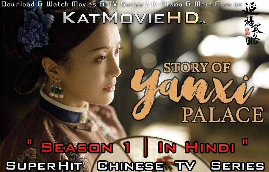 Story of Yanxi Palace (Season 1) Hindi Dubbed (ORG) WebRip 720p & 480p HD [S01 All Episode] (2018 Chinese TV Series)