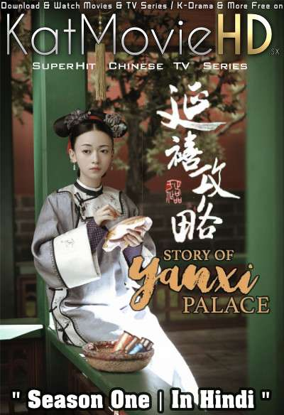 Story of Yanxi Palace (Season 1) Hindi Dubbed (ORG) WebRip 720p & 480p HD [S01 E01-10 Added] (2018 Chinese TV Series)