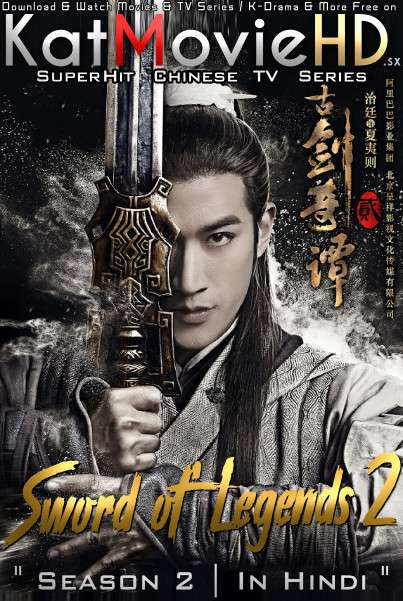 Download Sword of Legends 2 (2018) In Hindi 480p & 720p HDRip (Chinese: Legend of the Ancient Sword 2) Chinese Drama Hindi Dubbed] ) [ Sword of Legends 2 Season 2 All Episodes] Free Download on Katmoviehd.sx