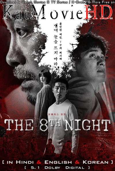 The 8th Night (2021) Hindi Dubbed (Dual Audio) 1080p 720p 480p BluRay-Rip Korean HEVC Watch The 8th Night Full Movie Online On Katmoviehd.se