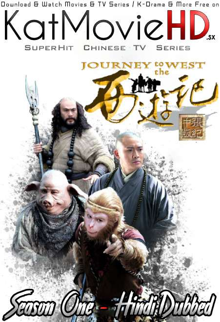 Journey to the West (Season 1) Hindi Dubbed (ORG) WebRip 720p HD (2010 Chinese TV Series) [EP 1-2 Added]