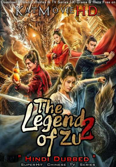 The Legend Of Shushan 2 (2018) Hindi Dubbed (ORG) WebRip 720p HD (Chinese TV Series) [EP 21-25 Added]