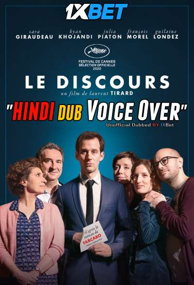 Le discours (2020) Hindi (Voice Over) Dubbed+ French [Dual Audio] CAMRip 720p [1XBET]
