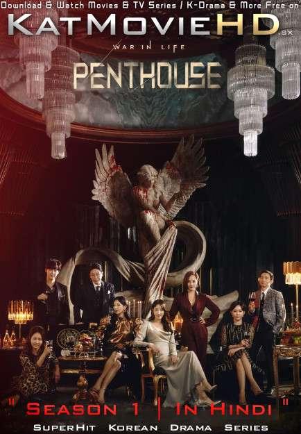 The Penthouse: War in Life (Season 1) Hindi Dubbed (ORG) WebRip 720p & 480p HD (2020 Korean Drama Series) [Episode 6-10 Added]