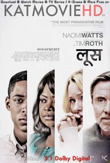 Luce (2019) Hindi Dubbed (5.1 DD) [Dual Audio] WEB-DL 1080p 720p 480p HD [Full Movie]