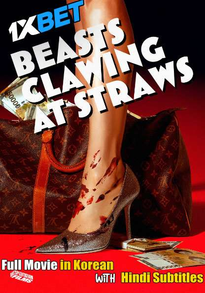 Download Beasts Clawing at Straws (2020) Full Movie [In Korean] With Hindi Subtitles | BluRay 720p [1XBET] Full Movie Online On 1xcinema.com