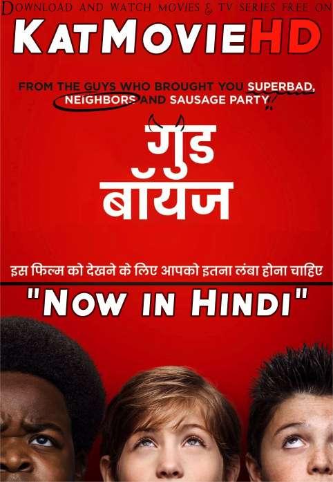 Good Boys (2019) Hindi Dubbed (5.1 DD) [Dual Audio] BluRay 1080p 720p 480p HD [Full Movie]