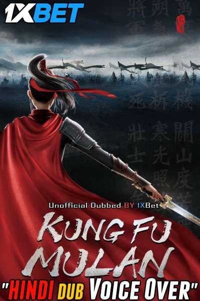 Kung Fu Mulan (2020) WebRip 720p Dual Audio [Hindi (Voice Over) Dubbed + English] [Full Movie]