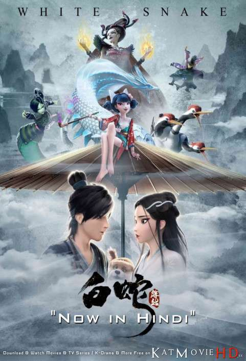Download White Snake (2019) BluRay 720p & 480p Dual Audio [Hindi Dub – Chinese] White Snake Full Movie On Katmoviehd.sx